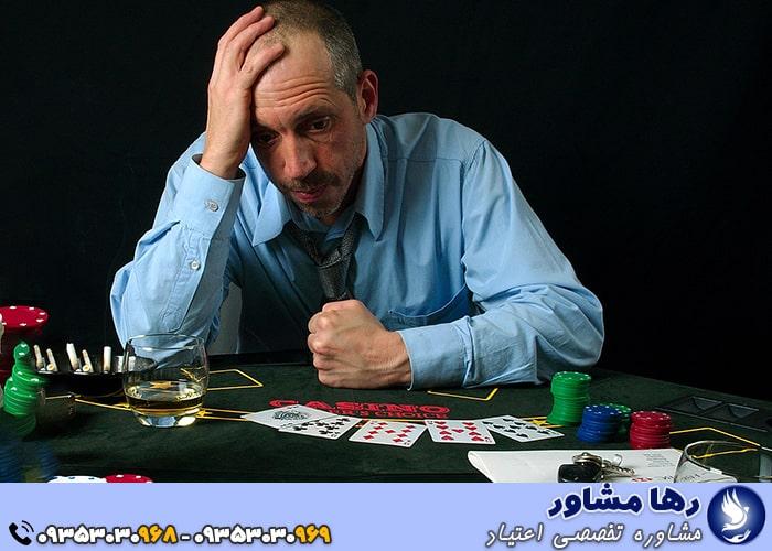 فرد معتاد به قمار با چه علائمی شناخته میشود؟