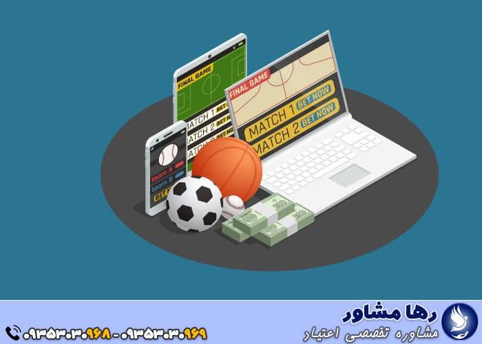 قمار اینترنتی چیست؟